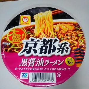 マルちゃん(東洋水産)大盛!京都系黒醤油ラーメン