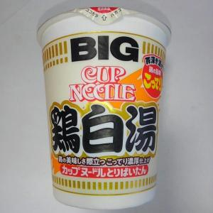 日清 カップヌードル 鶏白湯 ビッグ