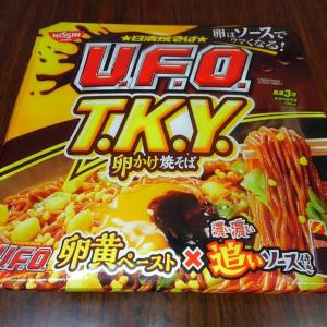 日清焼そばU.F.O. T.K.Y. 卵かけ焼そば 濃い濃い追いソース付き