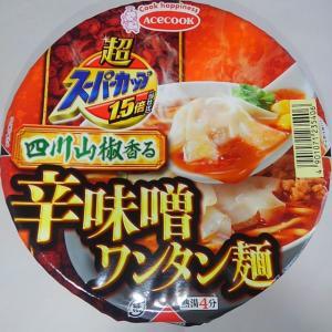 エースコック 超スーパーカップ1.5倍 四川山椒香る辛味噌ワンタン麺