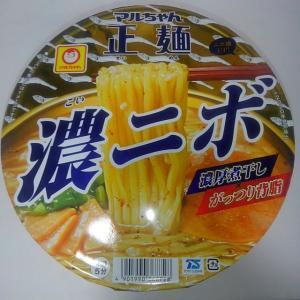 マルちゃん正麺 カップ 濃ニボ