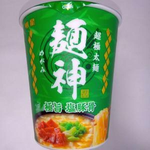 明星 麺神カップ 極旨塩豚骨