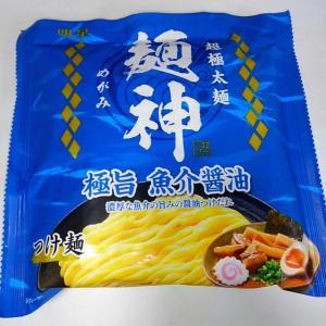 明星 麺神 つけ麺 極旨魚介醤油