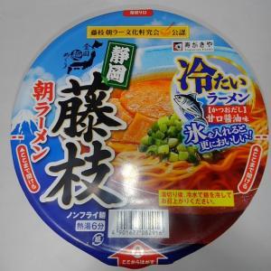 寿がきや 全国麺めぐり 藤枝朝ラーメン 冷たい醤油味