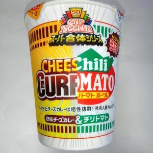 日清 カップヌードル スーパー合体シリーズ チリトマト&欧風チーズカレー