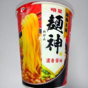 明星 麺神カップ 濃香醤油