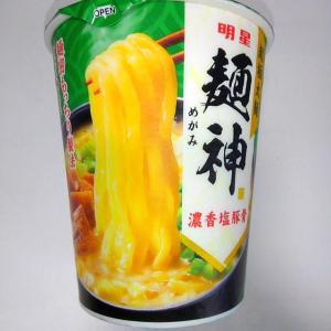 明星 麺神カップ 濃香塩豚骨
