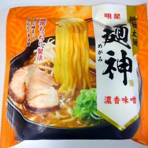 明星 麺神 濃香味噌