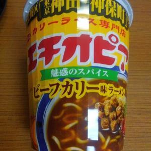 サッポロ一番(サンヨー食品) エチオピア監修 ビーフカリー味ラーメン