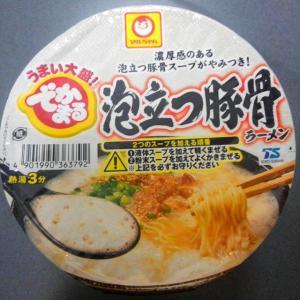 マルちゃん(東洋水産)でかまる 泡立つ豚骨ラーメン