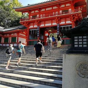 娘と京都観光:二年坂辺り
