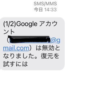Googleさんから
