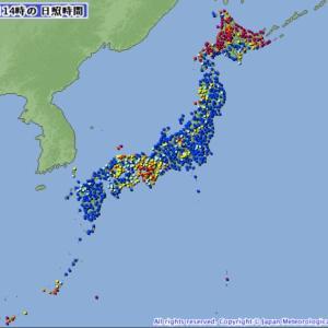 日本は小さいのに地域ごとの天候が違いすぎる