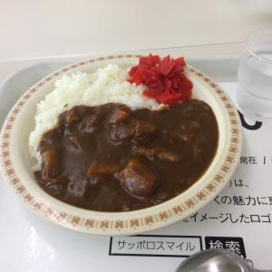 さようなら札幌市役所の食堂