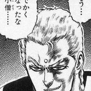 黒美ノートNo.2 ドン・チードル