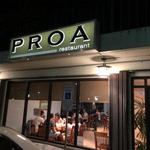 グアムで一番人気のチャモロ料理のお店とは?「PROA プロア」を知らないと損します!!