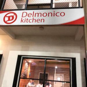 グアムでステーキ続きでも、ここならOK!「デルモニコ・キッチン&バー」をまたリピっちゃいました♪