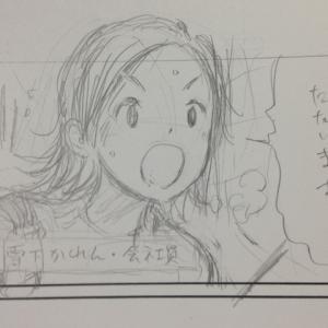 漫画描くのやめます