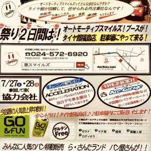 輸入車レンタカーの試乗展示会のご案内!イベント告知!!