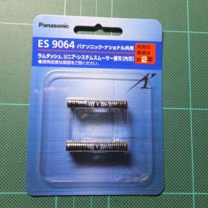 シェーバーの内刃を交換2回目(ES6015P)
