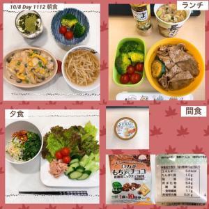 低糖質食で久しぶりに不調(10/8 ライザップ生活1112日目)