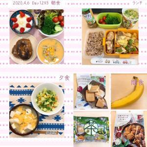食べ過ぎた(2020.4.6 ライザップ生活1293日目)