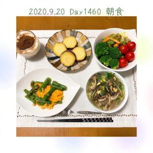 久しぶりの唐揚げ(2020.9.20 ライザップ生活1460日)