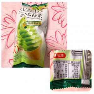 SUNAOかさね抹茶(2020.9.22 ライザップ生活1462日)