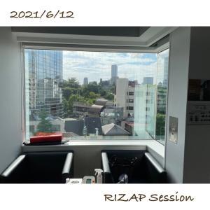 ブルガリアン、バックランジ(2021.6.12 ライザップセッション)
