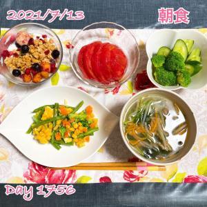 天ぷら(2021.7.13 ライザップ生活1756日目)