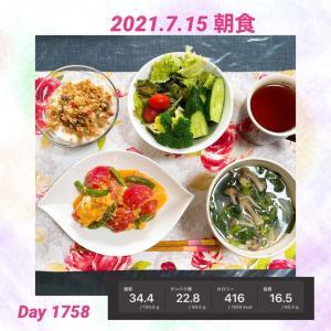 2021.7.15 ライザップ生活1758日目