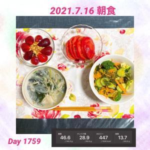 2021.7.16 ライザップ生活1759日目