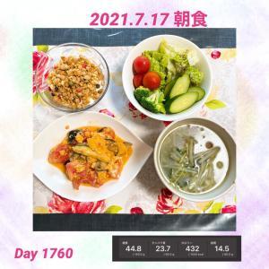 2021.7.17 ライザップ生活1760日目