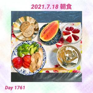 コールドブリューコーヒーフラペチーノ(2021.7.18 ライザップ生活1761日目)