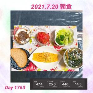 2021.7.20 ライザップ生活1763日目