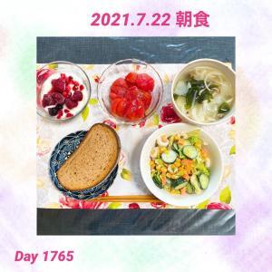 連休(2021.7.22 ライザップ生活1765日目)
