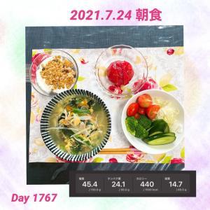 2021.7.24 ライザップ生活1767日目