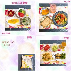 2021.7.26 ライザップ生活1769日目