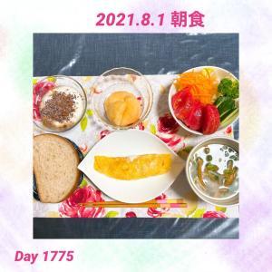 2021.8.1 ライザップ生活1775日目