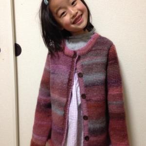 アフガン編みのカーディガン