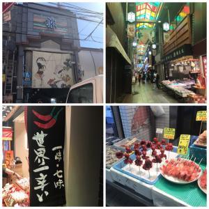 日本での買い物も終盤に 有次へ