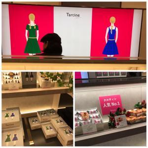 阪急梅田で女子力の高いTartine