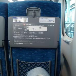 20190526 名古屋へ遠征!