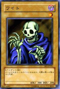 遊戯王カードのルールを理解した僕が、遊戯君から学んだ事