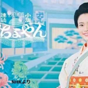 「泣き笑いのエピソード」(2021/01/15)