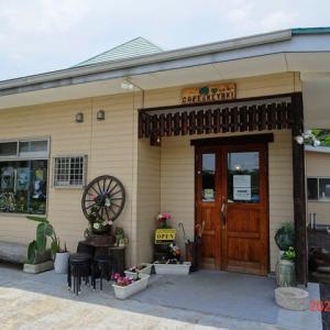 ベニバナ~梁が見守る 兄弟カフェ へ(2021/06/11)