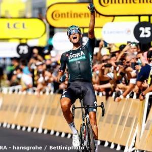 ツール・ド・フランス2021(第12ステージ)