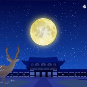 今夜の満月はバクム-ン