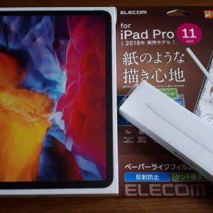 iPad Proを買った話