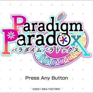 『Paradigm Paradox』フルコンプ感想